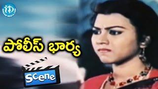 Police Bharya Movie Scenes - Naresh Comedy || Seetha || Gollapudi || Ahuthi Prasad - IDREAMMOVIES