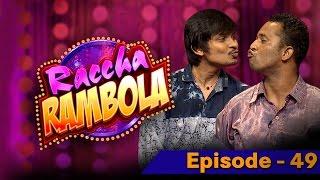 Jabardasth Rocking Rakesh and R P's Raccha Rambola Stand-up Comedy Show - 49 - MALLEMALATV