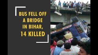 Bus fell off a bridge in Bihar, 14 killed - ZEENEWS