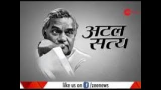 Deshhit: Former PM's Funeral to be Held at 4 PM at Smriti Sthal Tomorrow - ZEENEWS