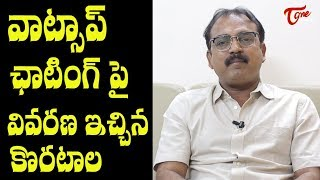 Koratala Siva Reacts On Sri Reddy Issue || శ్రీ రెడ్డి పై రెచ్చిపోయిన కొరటాల శివ - TELUGUONE