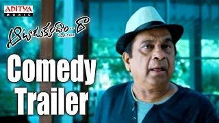 Aatadukundam Raa Comedy Trailer || Aatadukundam Raa Movie || Sushanth, Sonam Bajwa || Anup Rubens - ADITYAMUSIC