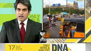 DNA: Today in History, July 17th, 2018 - ZEENEWS