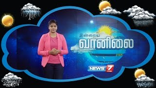 Weather Forecast 16-11-2016 – News7 Tamil Show