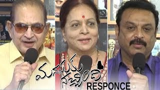 Super Star Krishna, Vijaya Niramala, Naresh About Manjula Manasuki Nachindi Movie | TFPC - TFPC