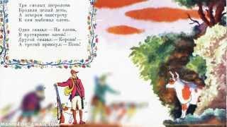 Самуил Маршак— стихи