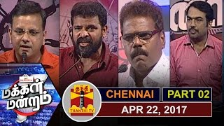 22-04-2017 Makkal Mandram |  What kind of alternative is needed in Tamil Nadu politics? – Thanthi TV Show