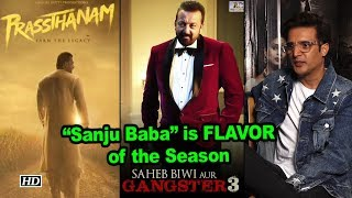 """""""Sanju Baba"""" is FLAVOR of the Season right now: Jimmy Shergill - IANSLIVE"""