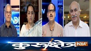 Kurukshetra | October 14, 2018: Debate on sexual harassment allegations against MJ Akbar - INDIATV