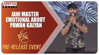 Jani Master Emotional About Pawan Kalyan | Jani Master Speech @Bheeshma Pre Release Event - ADITYAMUSIC