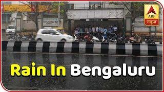 Skymet Report: Rain in Bengaluru, Karnataka to return - ABPNEWSTV