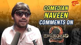 Comedian Naveen Reaction on Baahubali 2   The Conclusion - TELUGUONE
