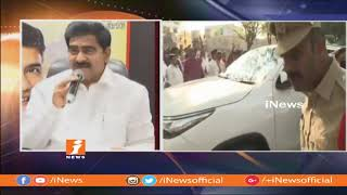 Devineni Uma Reacts On YS Jagan and KCR Meet | Warns KCR and Jagan | iNews - INEWS