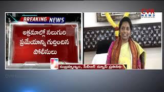 Vijayawada Kanaka Durga Temple Momento Scam Case Investigation | CVR News - CVRNEWSOFFICIAL