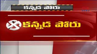 హంగ్ దిశగా కర్ణాటక ఎన్నికల ఫలితాలు : Karnataka Election Results 2018 LIVE Updates | CVR News - CVRNEWSOFFICIAL