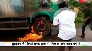 Deshhit: Milk protest in Maharashtra takes a violent turn, truck of Milk set on fire in Malegaon - ZEENEWS