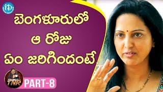 Actress Yamuna Exclusive Interview Part #8 || Frankly With TNR || Talking Movies With iDream - IDREAMMOVIES