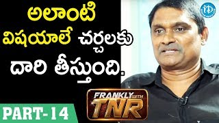 Dubbing Artist RCM Raju Interview - Part #14 || Frankly With TNR  || Taking Movies With iDream - IDREAMMOVIES
