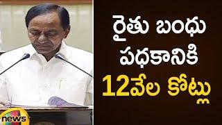 KCR Announced 12000 Crores Budget For Rythu Bandhu Scheme | Telangana Budget Session 2019|Mango News - MANGONEWS