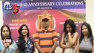 DTA 40th Anniversary Celebrations: Food Committee Special Invitation to NRIs | TV5 News - TV5NEWSCHANNEL