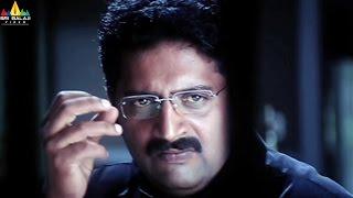 Bhageeratha Movie Prakash Raj Warning to Ravi Teja | Telugu Movie Scenes | Sri Balaji Video - SRIBALAJIMOVIES