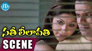 Sathi Leelavathi Movie Scenes - Kelly Dorji Secretly Follows Manoj Bajpai And Shilpa Shetty - IDREAMMOVIES