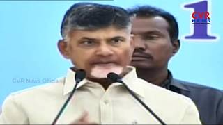 Chandrababu Addressing at Smart Village Smart Ward l Industrialists to Support AP development | CVR - CVRNEWSOFFICIAL