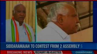 Karnataka CM Siddaramaiah to contest from 2 assembly seats; BJP-JDS have a secret pact in K'taka? - NEWSXLIVE