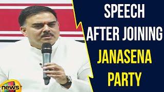 Nandendla Manohar Speech after Joining Janasena Party | Pawan Kalyan Latest News | Mango News - MANGONEWS