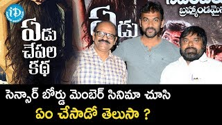 Yedu Chepala Katha Movie Press Meet || Tempt Ravi || Sam J Chaithanya || Bhanu Sri - IDREAMMOVIES