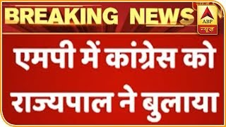 MP: Governor gives appointment to Congress to stake claim - ABPNEWSTV