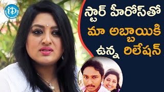 Sana About Her Son's Relationship With Star Heroes || Soap Stars With Harshini - IDREAMMOVIES