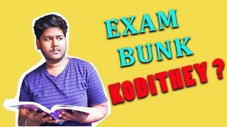 Exam bunk kodithey ? || latest comedy telugu shortfilm 2020 || - YOUTUBE