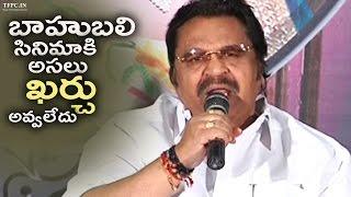 Dasari Narayana Rao Sensational Comments On Baahubali & Rajamouli | TFPC - TFPC