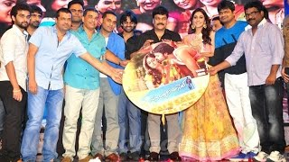 Subrahmanyam For Sale Audio Launch l Sai Dharam Tej, Regina - IGTELUGU