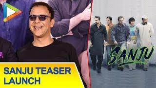 "Vidhu Vinod Chopra: ""Kon Hero Aapko Batayga Apni Life Ke Baare Mein?"" | Sanju Teaser Launch - HUNGAMA"
