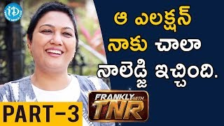 Actress Hema Dynamic Exclusive Interview Part #3 || Frankly With TNR - IDREAMMOVIES