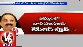Khammam TRS activists opposes Tummala Nageswar Rao join in party - V6NEWSTELUGU