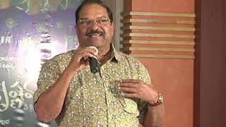 Producer KS Rama Rao Press Meet | TFPC - TFPC