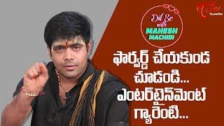 Dil Se with Mahesh Machidi | Interview with Singer LV Revanth | #04 | TeluguOne - TELUGUONE