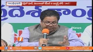 AICC Secretary Rajeev Shukla Speak To Media at Gandhi Bhavan | Hyderabad | iNews - INEWS