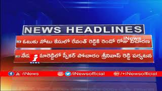 Todays Top News Headlines From AP & Telangana (20- 02- 2019) | iNews - INEWS