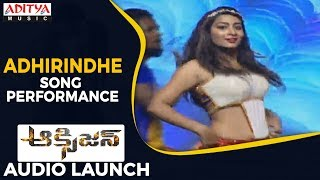 The Queen Of Dhaba (Adhirindhe) Song Dance Performance @ Oxygen Audio Launch - ADITYAMUSIC