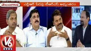 Good Morning Telangana - V6 special discussion on daily news - Nov 22nd 2014 - V6NEWSTELUGU