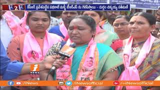 TRS Candidate Durgam Chinnaiah wife And Daughter Over House to House Campaign In Bellampalli | iNews - INEWS