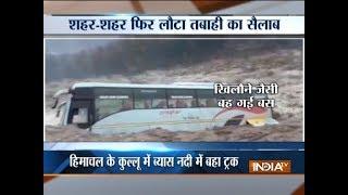 Heavy rains, snow lash Himachal, Uttarakhand - INDIATV