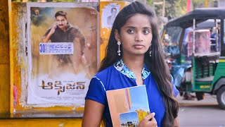 """Raju Gari Ammayi"" Telugu Short Film 2018 - YOUTUBE"