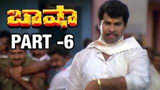 Baasha Telugu Full Movie | Part 6 | Rajinikanth | Nagma | Raghuvaran - MANGOVIDEOS