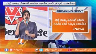 1PM NEWS 0 Segment 2 - INEWS