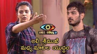 Fight Between Srimukhi & Ali | Bigg Boss 3 Telugu | 2 October 2019 | కుళాయి కొట్లాట - RAJSHRITELUGU